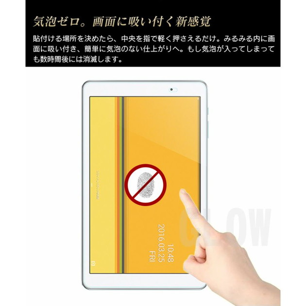 Qua tab 02 キュアタブ10インチ  au  (HUAWEI MediaPad T2 10.0 Pro) エーユー 強化ガラス フィルム 硬度9H 薄さ0.3mm 透明ガラス 液晶保護 DM便送料無料