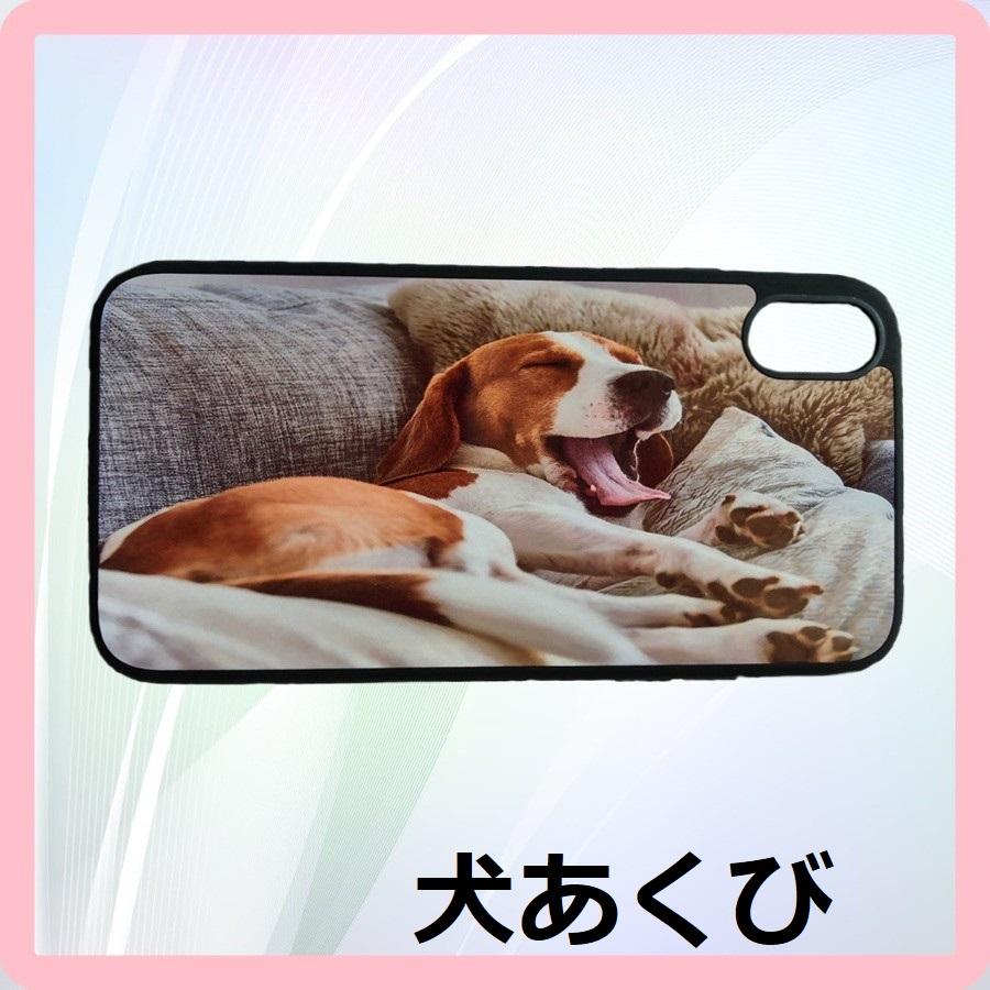 iPhone X/XS ,i Phone XR ,i PhoneXs max ペット 犬 猫 オリジナルケース 強化ガラス&タッチペン付き ゆうパケット送料無料