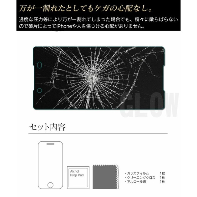 ソニー Xperia Z4 エクスペリア z4 SO-03G docomo/softbank/SOV31 au 強化ガラス ラウンドエッジ 保護フィルム 液晶 極薄 0.26mm DM便送料無料