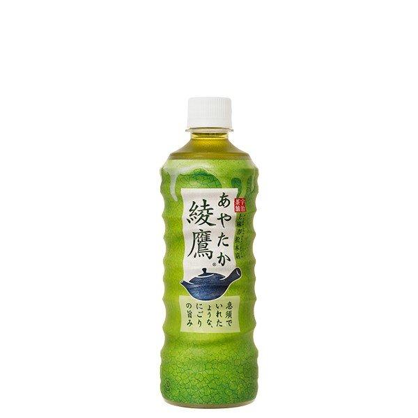 緑茶 綾鷹 525ml 1ケース(24本入り) 送料無料