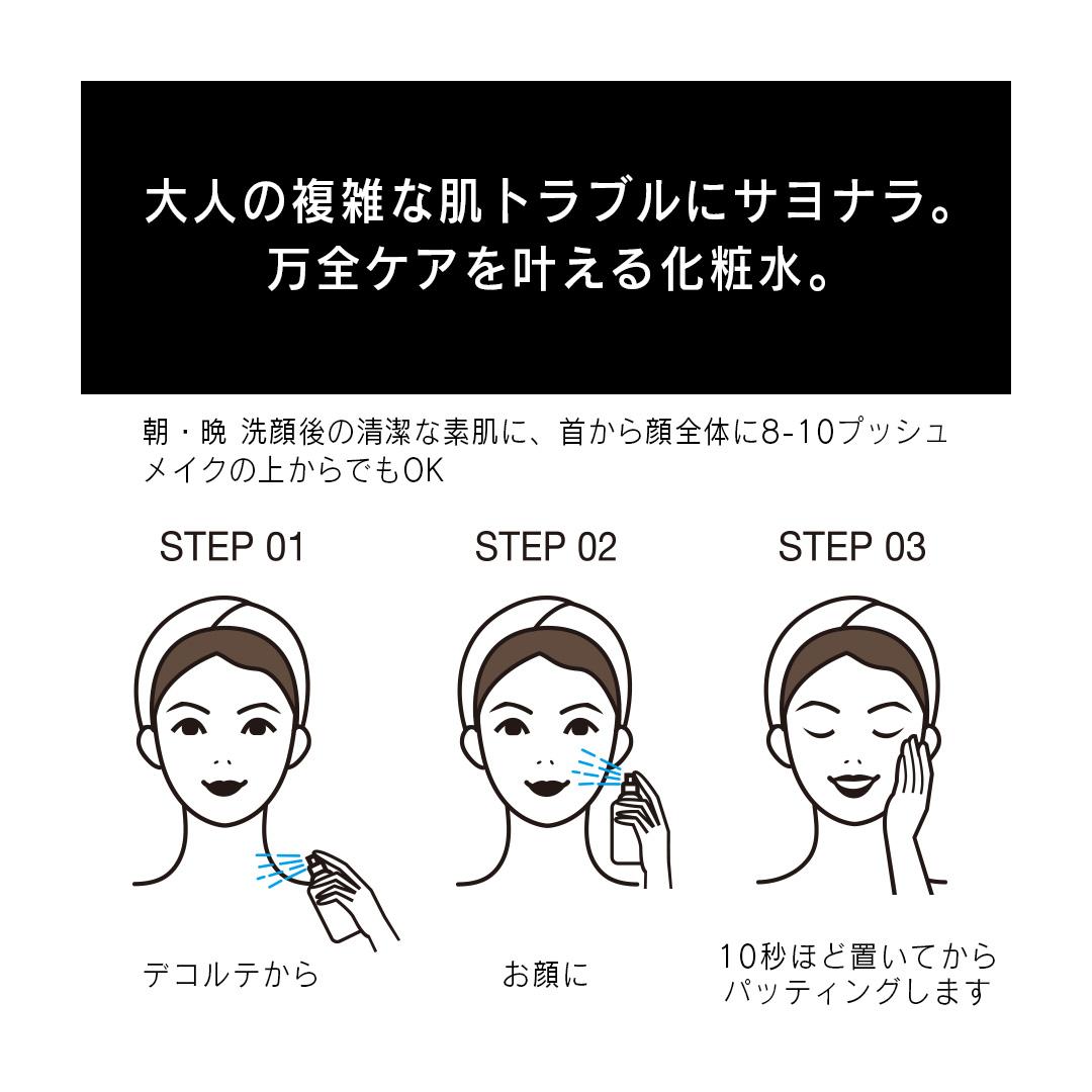 EXTREME SKIN LOTION 100ml(化粧水)