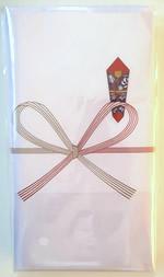 無地のし紙付袋入総パイル白タオル(180匁・上級)※個別包装名刺入れポケット付★250枚単位ケース売り大特価