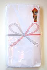 無地のし紙付袋入総パイルタオル(200匁・上級)※個別包装名刺入れポケット付★200枚単位