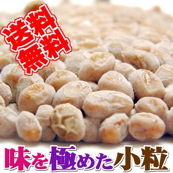 【送料無料】匠の小粒系納豆セット