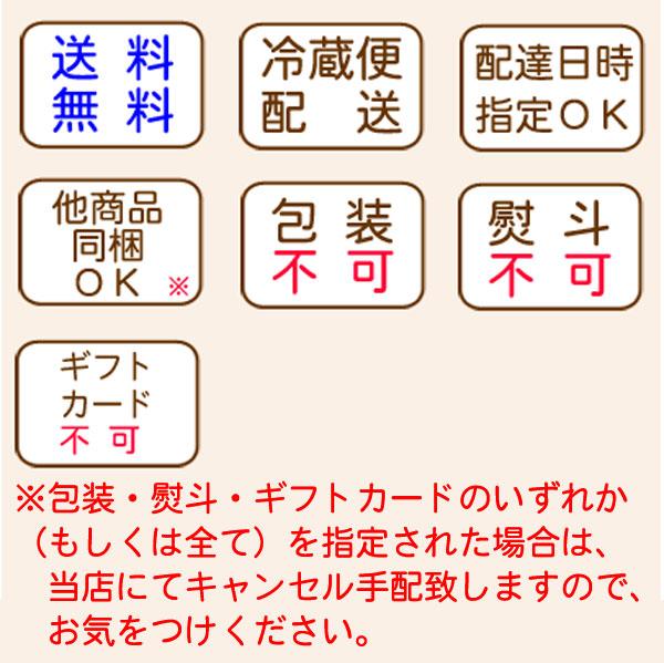 【送料無料】お好み国産納豆バイキングセット