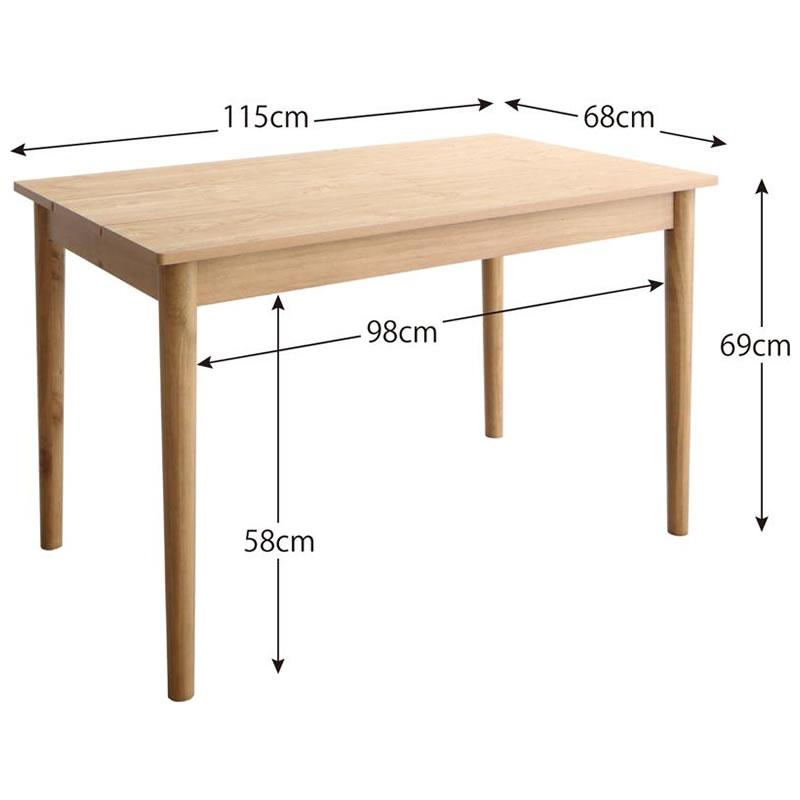 北欧デザイン 伸縮 ダイニング【Fi-er】フィーア ダイニングテーブル 5点セット W145-205【送料無料】