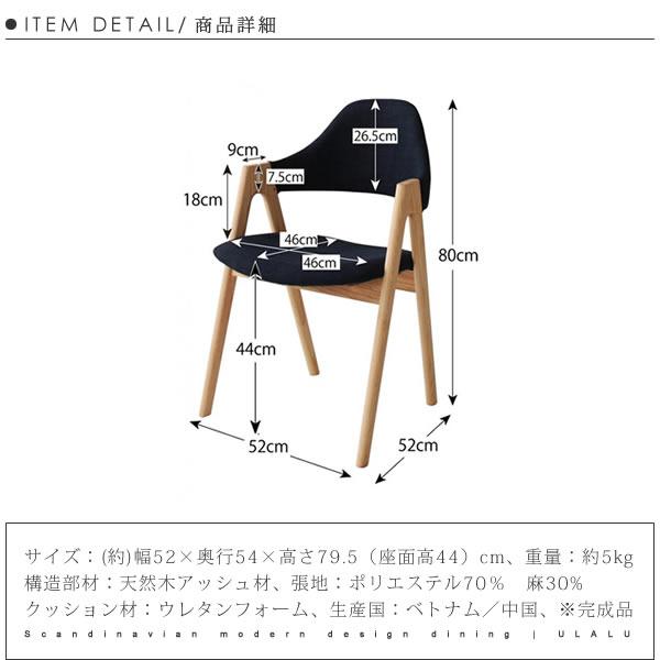 北欧 モダン デザイン ダイニング【ULALU】ウラル ハイタイプ チェア 2脚セット【送料無料】