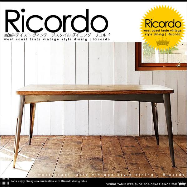 西海岸テイスト ヴィンテージスタイル ダイニング【Ricordo】リコルド ダイニングテーブル 5点セット Bタイプ(スチールフレームチェア×4)【送料無料】