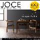 天然木オーク無垢材 北欧デザイナーズ ダイニングセット【JOCE】ジョセ ダイニングテーブル 5点セット W150【送料無料】