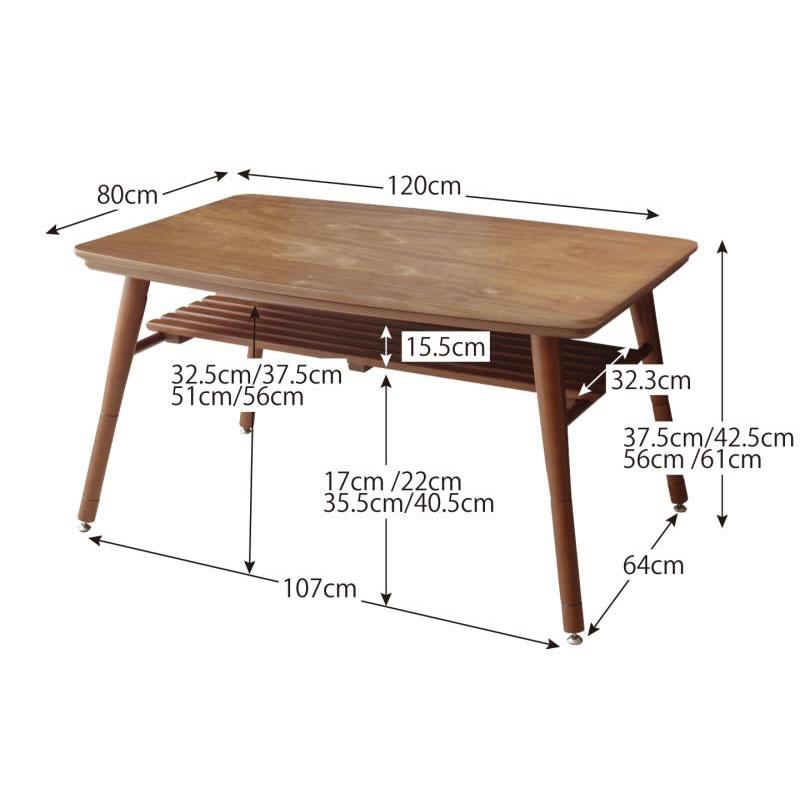 北欧デザイン 収納シェルフ付 伸縮式 ダイニング【POPON】ポポン ベンチ W79【送料無料】