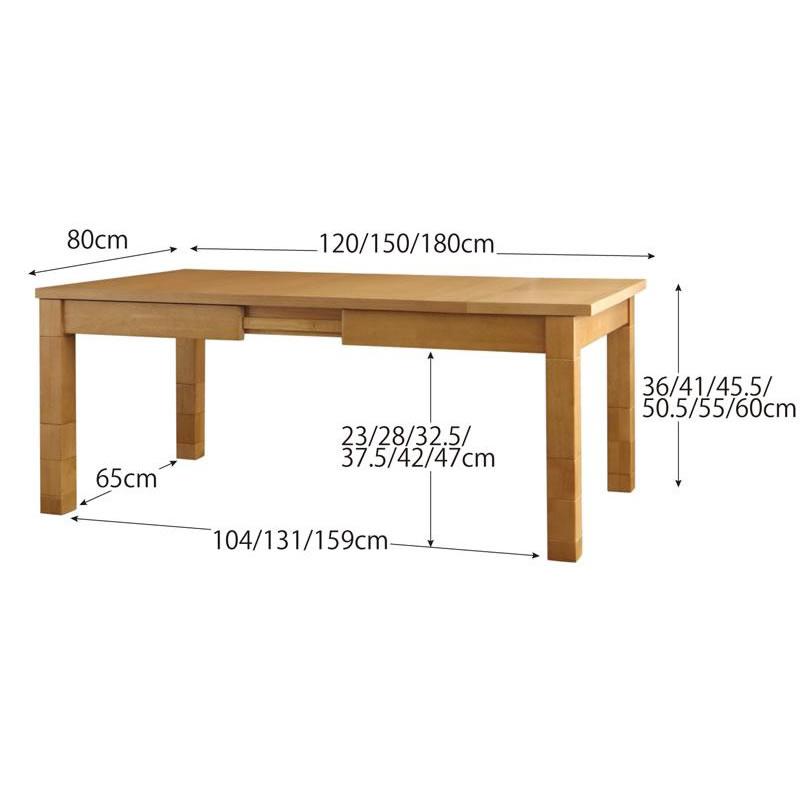 北欧デザイン 収納シェルフ付 伸縮式 ダイニング【FLEIN】フラン ダイニングチェア(1脚)【送料無料】