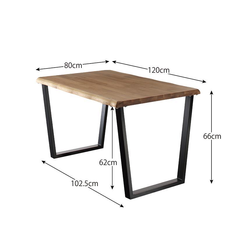 北欧デザイン 収納シェルフ付 伸縮式 ダイニング【FLEIN】フラン 別売りチェアカバー2枚セット・ブラウン【送料無料】
