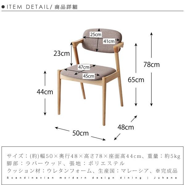 北欧モダン デザイン ダイニングセット【Juhana】ユハナ ダイニングテーブル 5点セット W150【送料無料】
