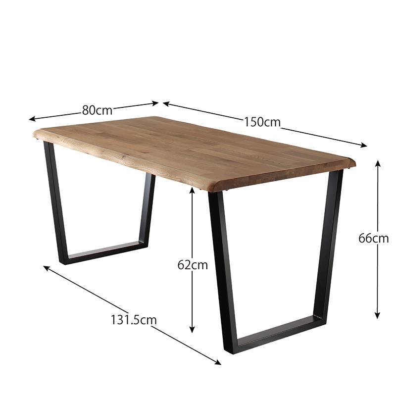 北欧デザイン 収納シェルフ付 伸縮式 ダイニング【FLEIN】フラン 別売りチェアカバー2枚セット・ブルー【送料無料】