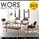 北欧モダン デザイン ダイニングセット【WORS】ヴォルス ダイニングテーブル ベンチタイプ 6点セット W170【送料無料】