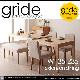 スライド式 カバーリング 伸縮 ダイニング【gride】グライド ダイニングテーブル ベンチタイプ 6点セット W135-235【送料無料】