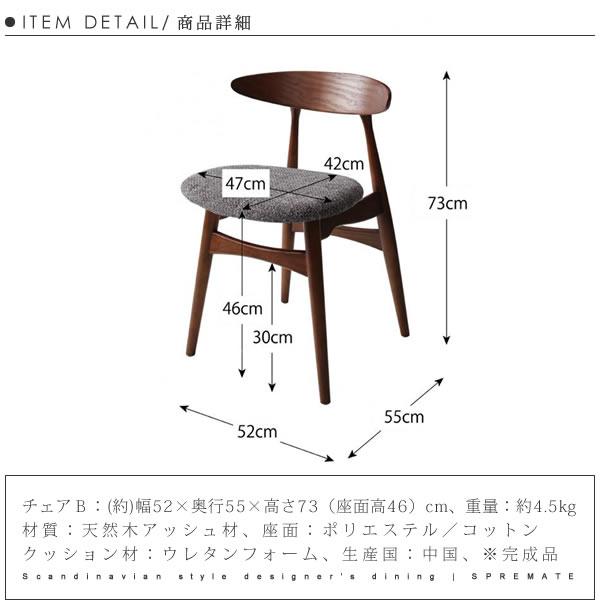 北欧 デザイナーズ 無垢 ウォールナット ダイニングセット【Spremate】シュプリメイト ダイニングテーブル 5点セット W150 (Cタイプ)【送料無料】