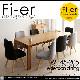 北欧デザイン 伸縮 ダイニング【Fi-er】フィーア ダイニングテーブル 9点セット W145-205【送料無料】