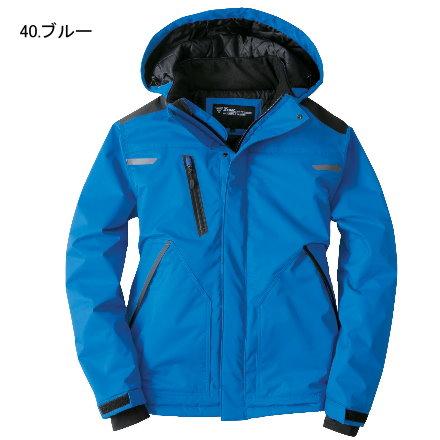 ジーベック562防水防寒ブルゾン