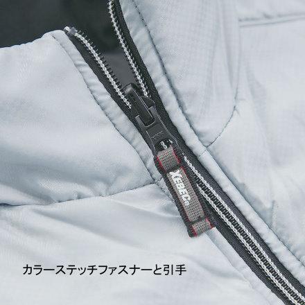 ジーベック158軽防寒ブルゾン