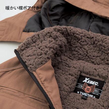 ジーベック212防寒ブルゾン