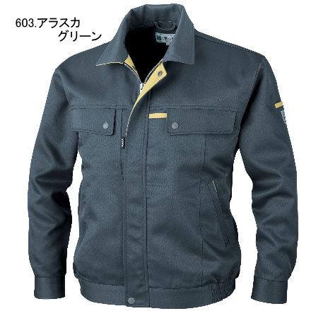 ジーベック1570(クレスタ21)長袖ブルゾン