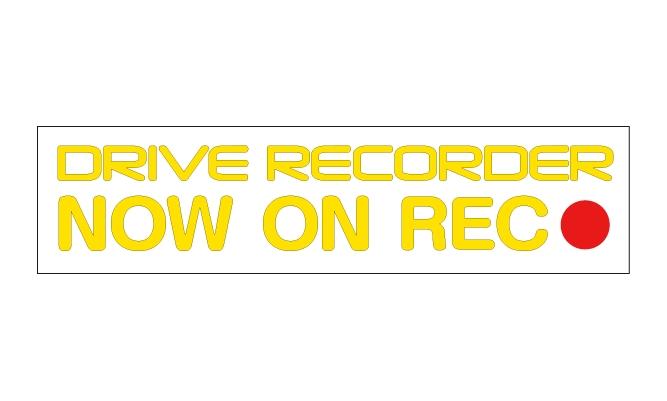 【ドライブレコーダーステッカー】 NOW ON REC Mサイズ・切り文字 イエロー ・ シルバー 文字だけ残る抜文字タイプ