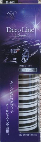 デコライン デカール ストライプ ホワイト D-102 (エンドライン無し)
