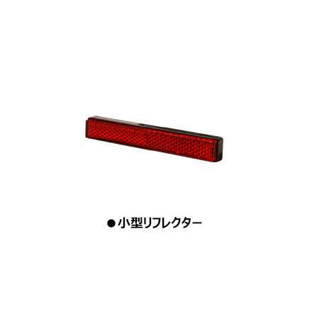 【MV Agusta(アグスタ) 専用カスタムパーツ】フェンダーレスキット  F3(Y12-) SFA-K04BK