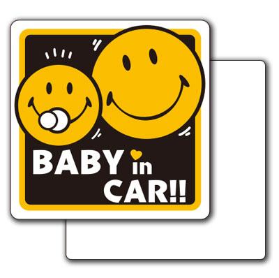 【スマイリードライブサイン】SMILEY ドライブサイン  2way  BABY in CAR!! SFD-07