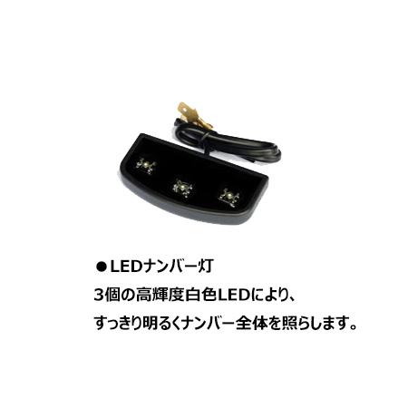 【MV Agusta(アグスタ) 専用カスタムパーツ】フェンダーレスキット  F4(Y13-15) SFA-K05BK