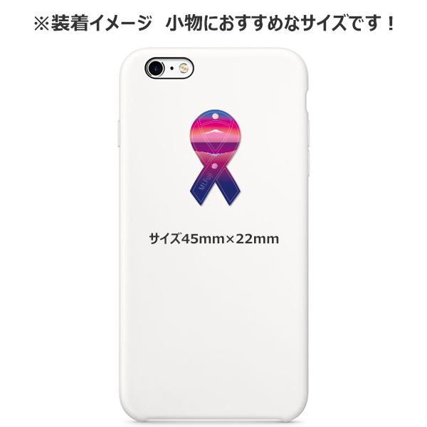 【リボンステッカー】ミニサイズ 美しい富士山をいつまでも 逆富士リボン SC-FUJI-SAKASA