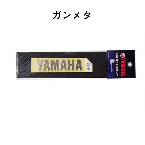 YAMAHA ヤマハ ロゴ ステッカー セット 2枚入り 抜き文字タイプ  カラー4色 サイズSML ワイズギア