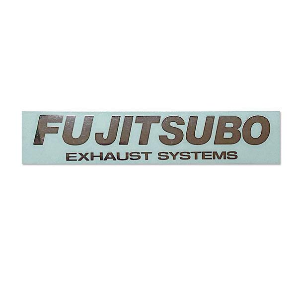 【フジツボ ステッカー】U-72 メタル FUJITSUBO Sサイズ クロムシルバー