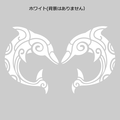 【ハワイアンイルカステッカー】古典トライバルイルカ(ドルフィン) 左右各1枚セット 高さ10cm IL-08-2P
