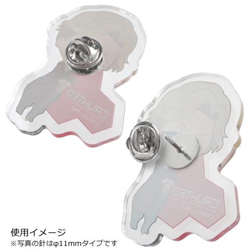 蝶タック(BALLOU製) 貼り付けタイプ キャッチ&針セット φ6mm皿 ニッケル