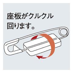 ノーリツピン NO.1 27mm 両面テープ付 (100個セット)