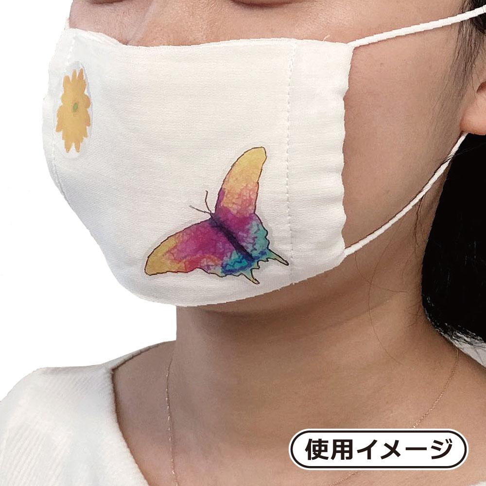 マスクに貼って遊べる マスクシール ねこ鼻(丸)