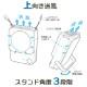 手ぶらで涼しい 首掛け式 風量3段階 ハンズフリー ポータブルファン 【SALE】【定価2,000円・40%OFF】