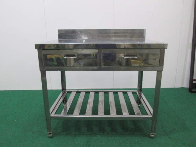 W900 引き出し付き厨房作業台 訳あり