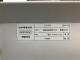イナバ W1600 両袖机 天板ナチュラル 鍵付き 龍