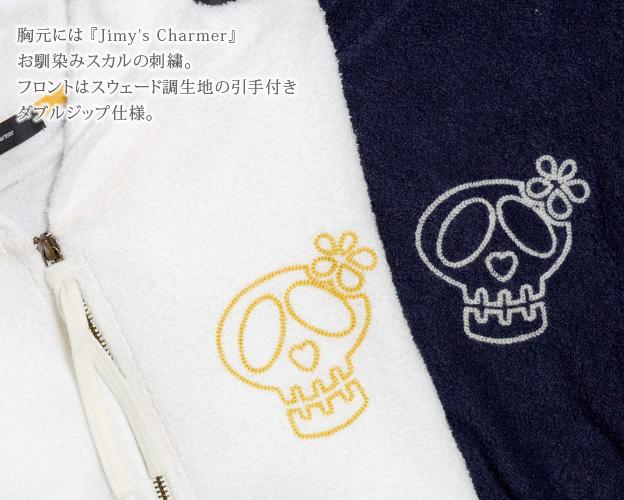パイルパーカー[長袖]【Jimy's Charmer(ジミーズチャーマー)】AJC-01073
