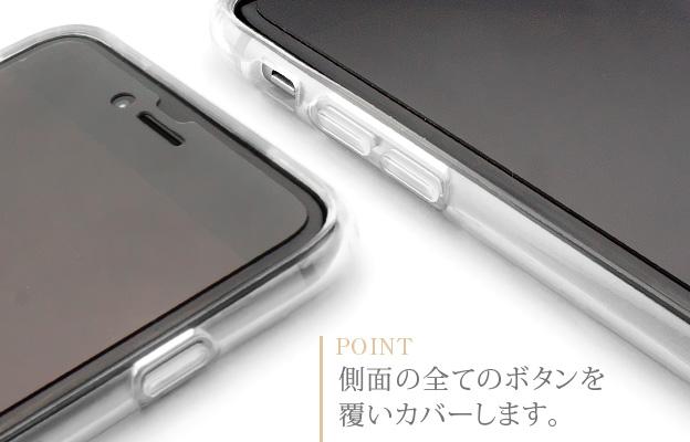 [iPhone6/6sタイプ]ボタニカルiPhoneソフトケース【Jimy's Charmer(ジミーズチャーマー)】AJA-01020-6