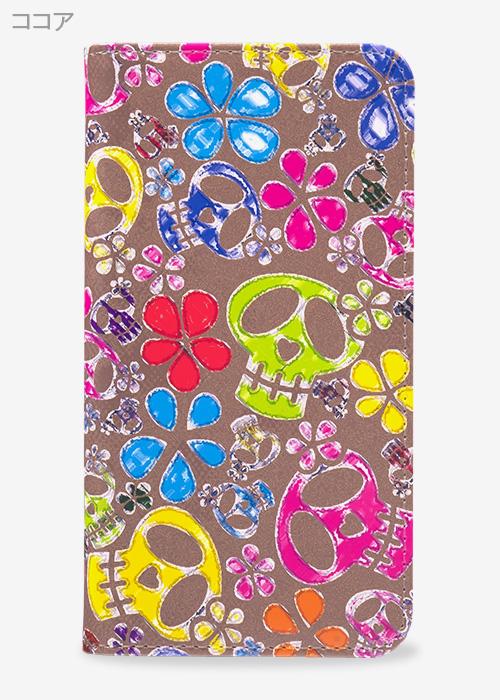[iPhone7 Plus/8 Plusタイプ]ボタニカル手帳型ケース【Jimy's Charmer(ジミーズチャーマー)】AJA-01021-7P