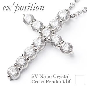 SVナノクリスタルクロスペンダント[S]【ex'position(エクスポジション)】EX-1262-S