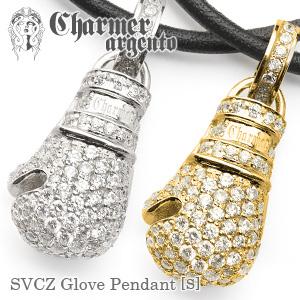 SVCZグローブペンダント[S]【Charmer argento(チャーマー アルジェント)】EX-8000-S