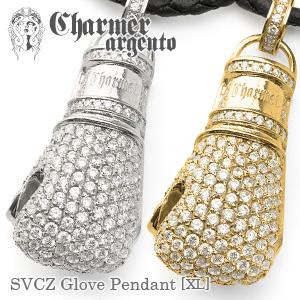 SVCZグローブペンダント[XL]【Charmer argento(チャーマー アルジェント)】EX-8000-XL
