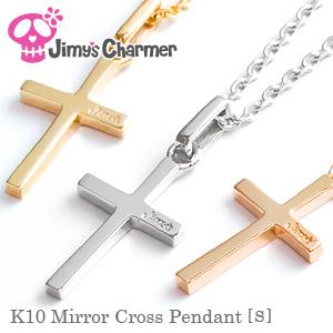 K10ミラークロスペンダント[S]【Jimy's Charmer(ジミーズチャーマー)】JC-P002-S