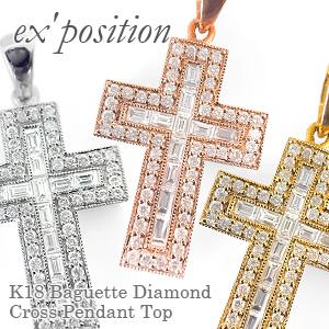 K18バケットダイヤクロスペンダントトップ【ex'position(エクスポジション)】EX-P022