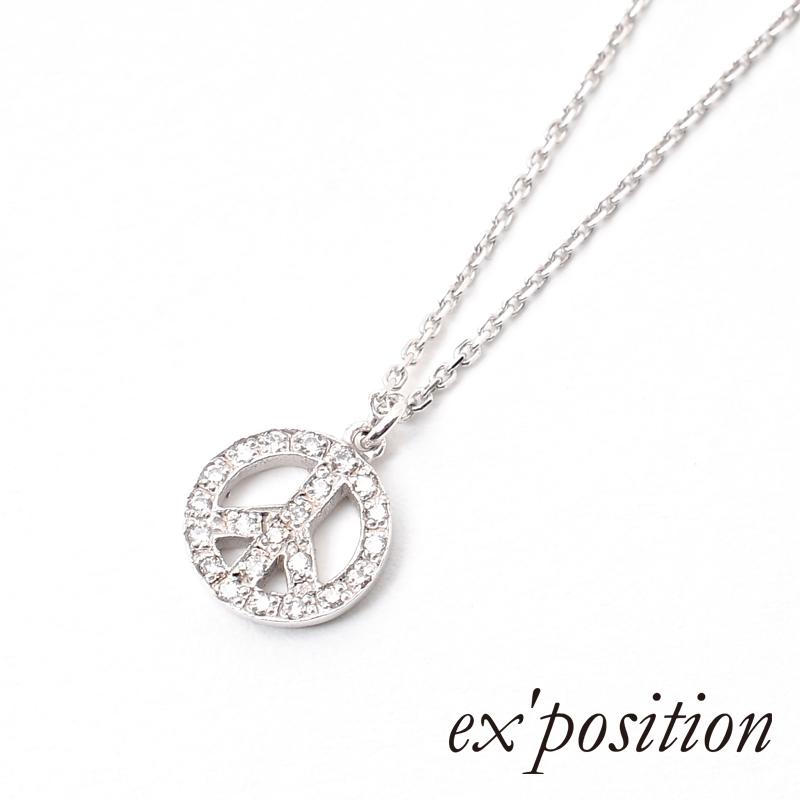 K18ダイヤピース ペンダント【ex'position(エクスポジション)】P1046